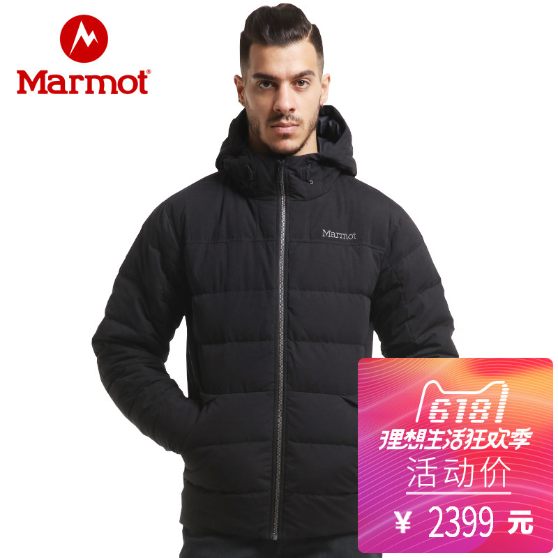 Marmot / groundhog 2017 autumn and winter new outdoor men's windproof water-repellent warm down jacket J73990