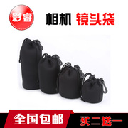 Camera lens bag, lens bag, lens inner container, waterproof protective cover, safety protection lens
