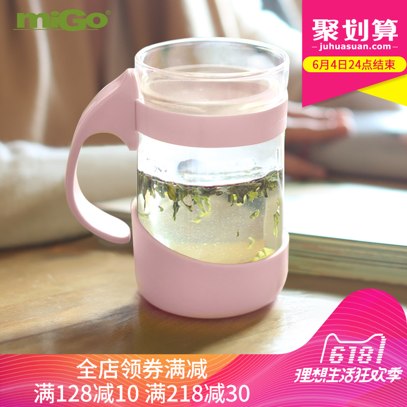 Migo Office Tea Glass Water Cup Female Anti-fall Heat Resistant Household Tea Cup Cap Handle Filter Tea Cup Men's Cup