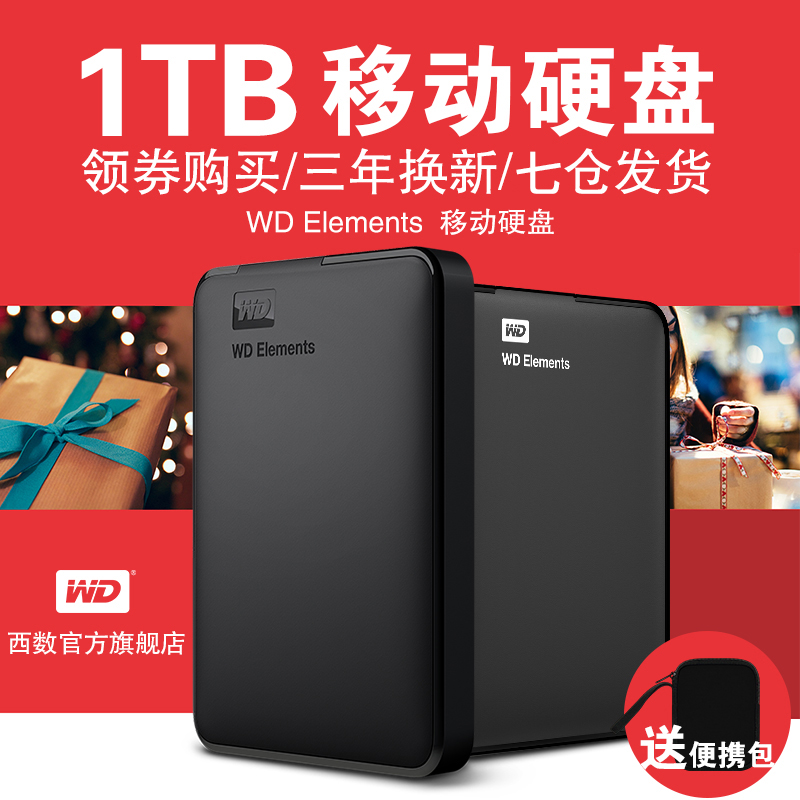 WD Western Data Mobile Hard Disk 1T Elements Mobile Hard Disk USB3.0 Compatible with Apple Mac