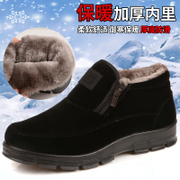 Old Beijing shoes mens shoes in winter with high help cashmere thermal shoes slip thickening in elderly father cotton boots