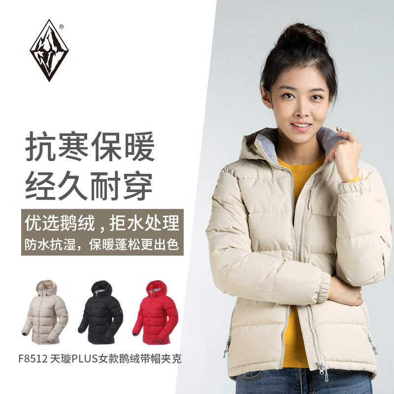 Black Ice F8512 Tianxuan 700 Peng Outdoor Warming and Waterproof Down Dress Short Windbreak Down Dress Female