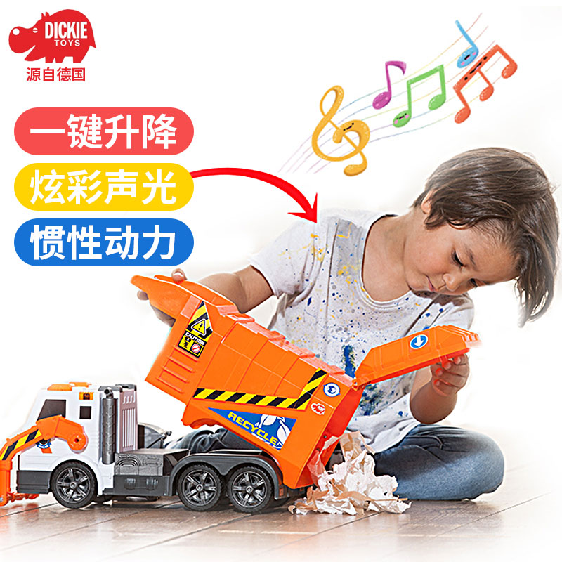 DICKIETOYS German Children's Toy Garbage Truck Super-large Cleaning Sanitation City Boys Electric Classified Cleaning