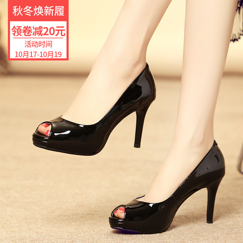 Shoe Woman 2019 New Type Baitao Korean Edition Fashion Professional Fishmouth Single-heeled Shoes Waterproof Table for Women's Shoes in Spring and Autumn