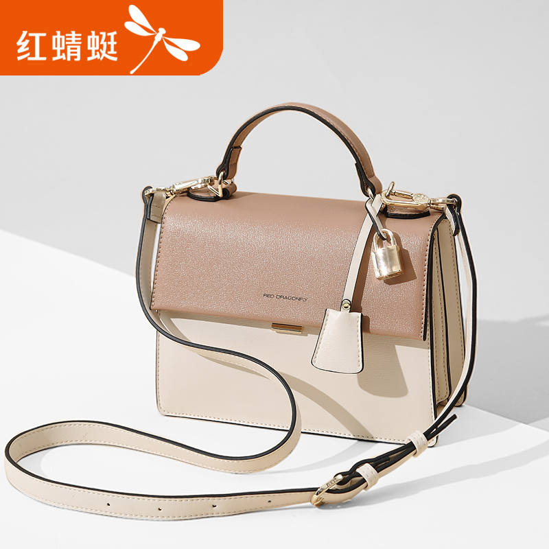 Red Dragonfly Bag Girls 2019 New Handbag Girls Bag Kelly Bag Coloured Single Shoulder Slant Bag Fashion Girls Bag