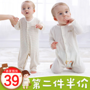 Baby clothes and baby clothes thin summer air conditioning clothes cotton pajamas Summer Infant Newborn