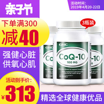 3 flacons de CoQ10 softgel 100mg120 comprimés COQ10 Heart Care USA q-10