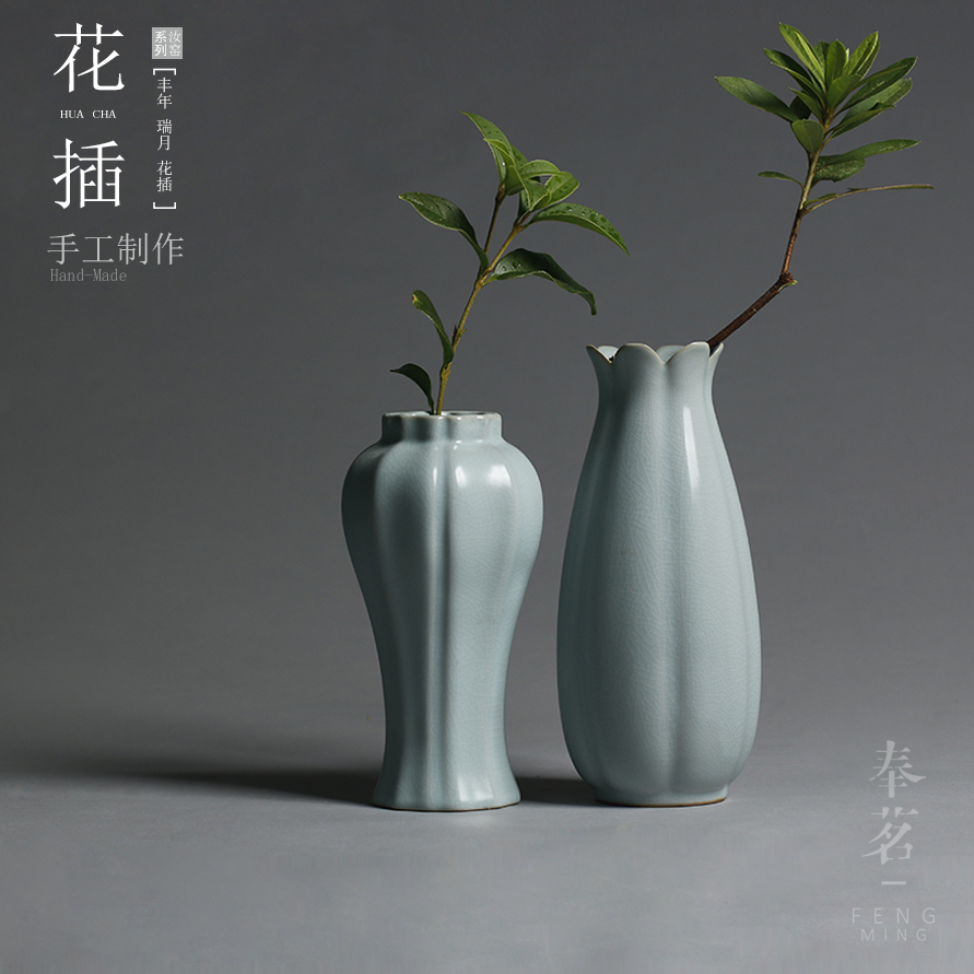 Ru Kiln Chinese Simple Porcelain Vase, Ceramic Flower Arrangement, Vase, Home Decoration, Living Room Decoration