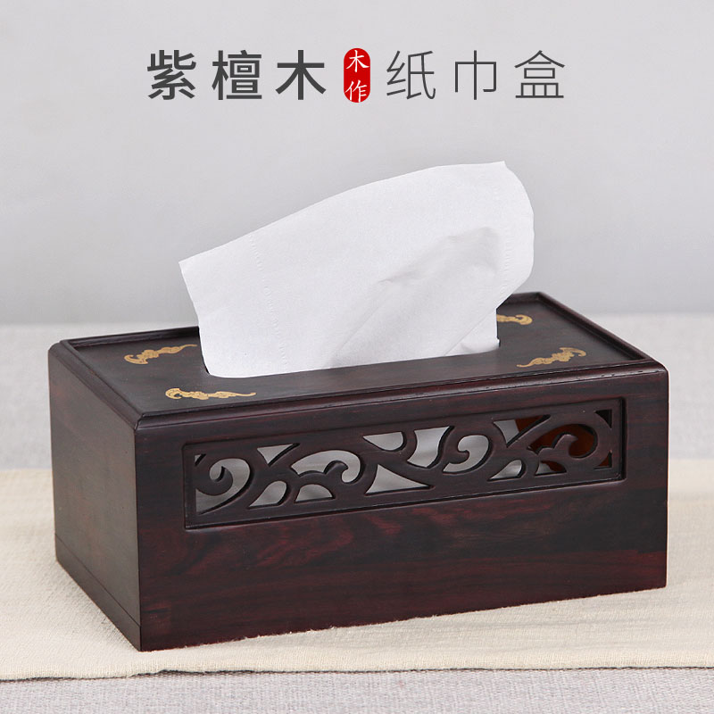 Rosewood Desktop Living Room Paper Towel Box Home Office Paper Box Rosewood Home Napkin Paper Box Creative