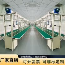 Assembly line Anti-static workbench conveyor belt Factory workshop assembly production drawing line automation Express conveyor belt
