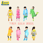 Blue ant children raincoat baby boy girl child kindergarten student raincoat waterproof poncho with a bag