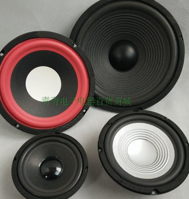 Vehicle-borne SUBWOOFER SPEAKER 4 inch 5 inch 6 inch 8 inch 10 inch subwoofer barrel sound regular grid low power