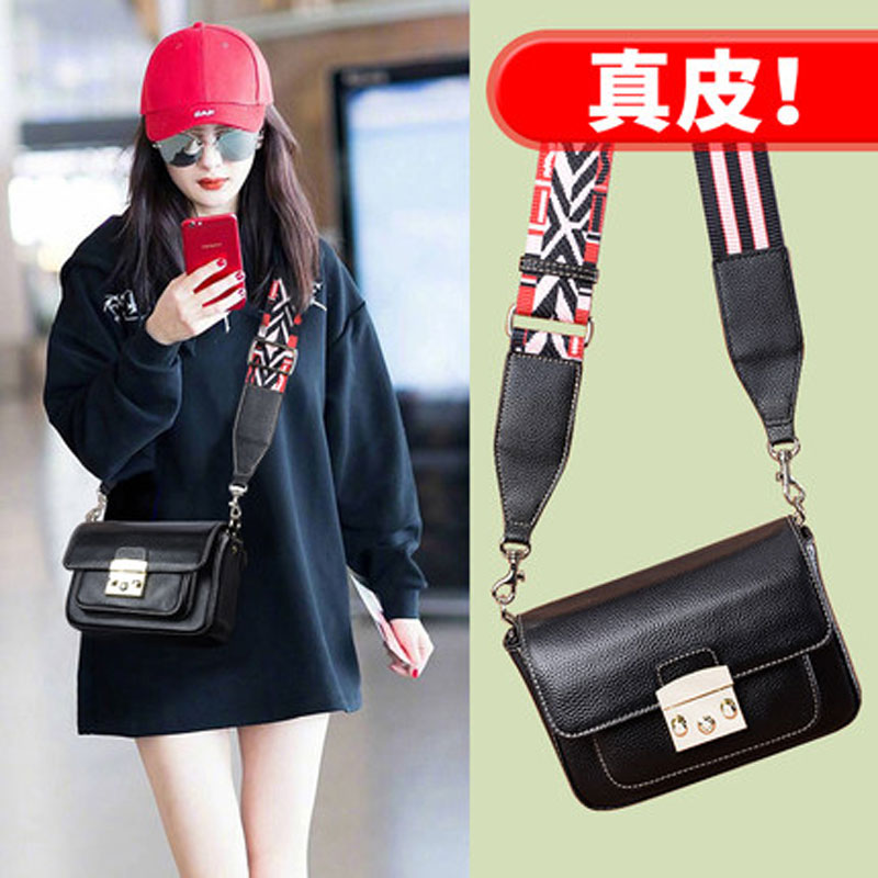 Leather bag for women 2019 new fashion messenger bag for women