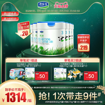 Junlebao Flagship Store Youcai organic 3 sections baby milk powder 3 sections 565g*6 cans