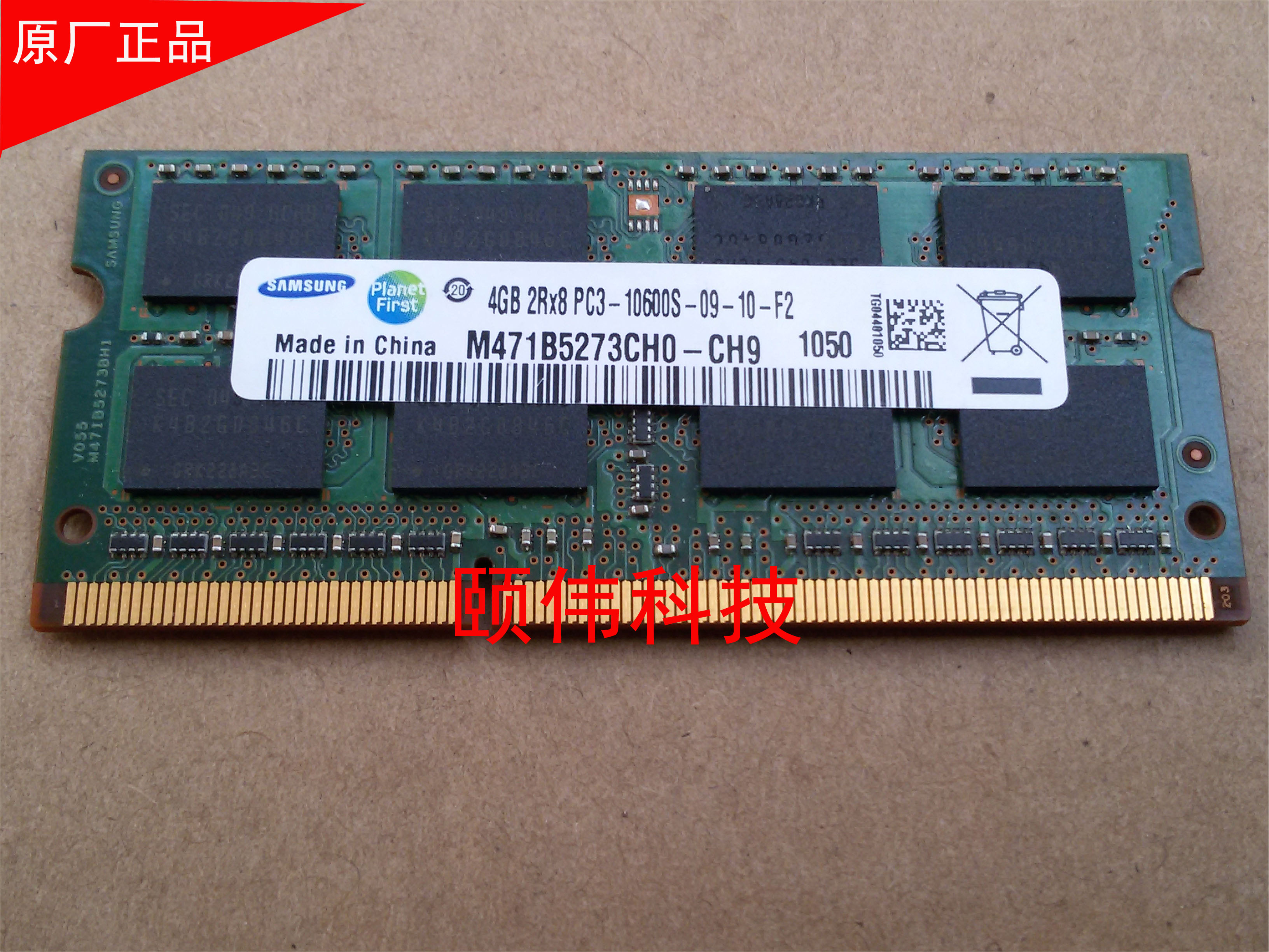 Categorylaptop Memoryproductnamesamsung Original Ddr3 4g 1333 Memori Laptop 2gb Kingston Pc3 10600 Authentic Samsung 4gb 2rx8 10600s Sdimm Notebook Memory