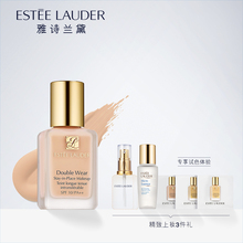 Estee Lauder foundation liquid DW Makeup Foundation Liquid 30ml sunscreen, moisturizing, Concealer oil control