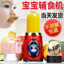 Хороший кунг-фу многофункциональный кухонный комбайн детская пищевая машина детский миксер мини-инструмент полностью автоматическая домашняя рисовая паста
