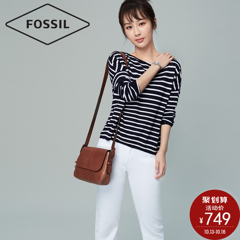 Fossil fossil bag Yang Zi with the paragraph fashion casual slung leather small square bag female bag ZB6759