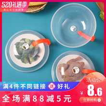 Microwave oven oil-proof cover, heating cover, vegetable cover, circular plastic bowl cover, fresh-keeping box cover
