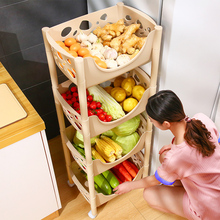 Good helper kitchen rack floor multi-layer storage shelf vegetable supplies utensils small department store bedroom artifact