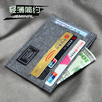 Men's Canvas Mini-Card Bag, Ultra-thin Change Driver's License Card Bag, One-in-One Wallet Driver's License Card Set, Small Card Clamp