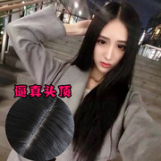 Net red wig female long straight hair in the middle of the natural length of the hair in the hair of the South Korean pop simulation of the face and waist hair sets