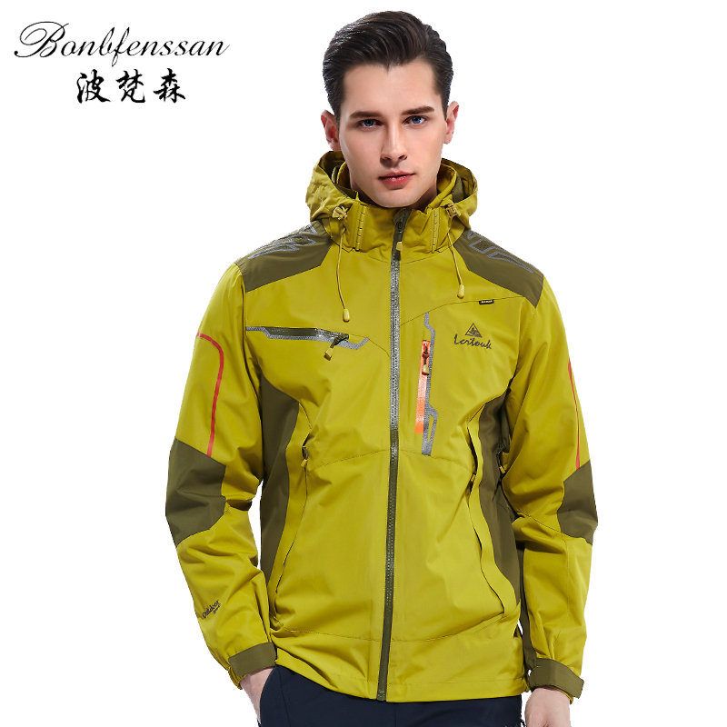 Bo Fansen Spring and Autumn single-layered jacket men's models Windproof and splash-proof breathable warm outdoor clothing jacket mountaineering suit