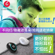 Losence/ letter bean invisible 4.1 wireless Bluetooth headset mini sports ear earplugs into super small