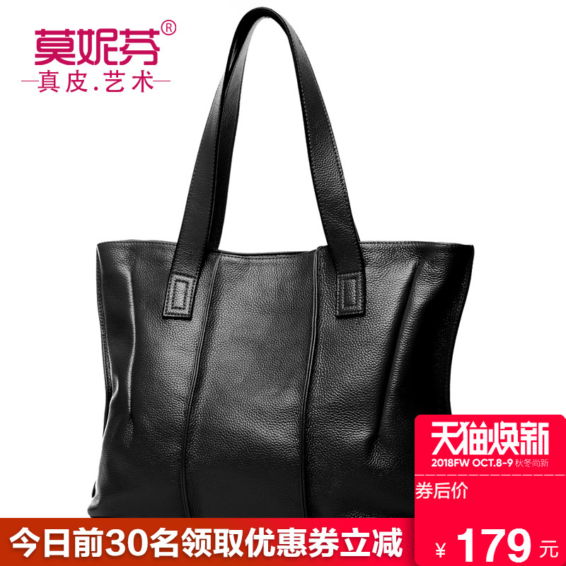 Handbag 2019 New Kind of Women's Bag with Leather Soft Leather Korean Edition Fashion Baitao Head Layer Cow Leather Single Shoulder Bag with Big Bag