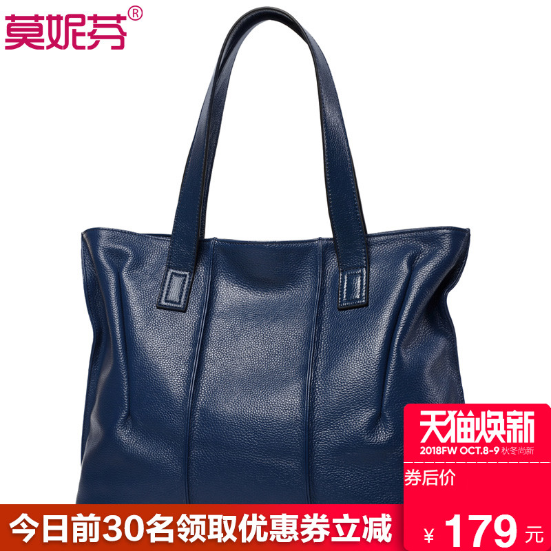 Baggage Girls 2019 New Fashion Simple Large Capacity Single Shoulder Baggage Baitao Leisure Leather Girls Baggage Soft Leather Handbag