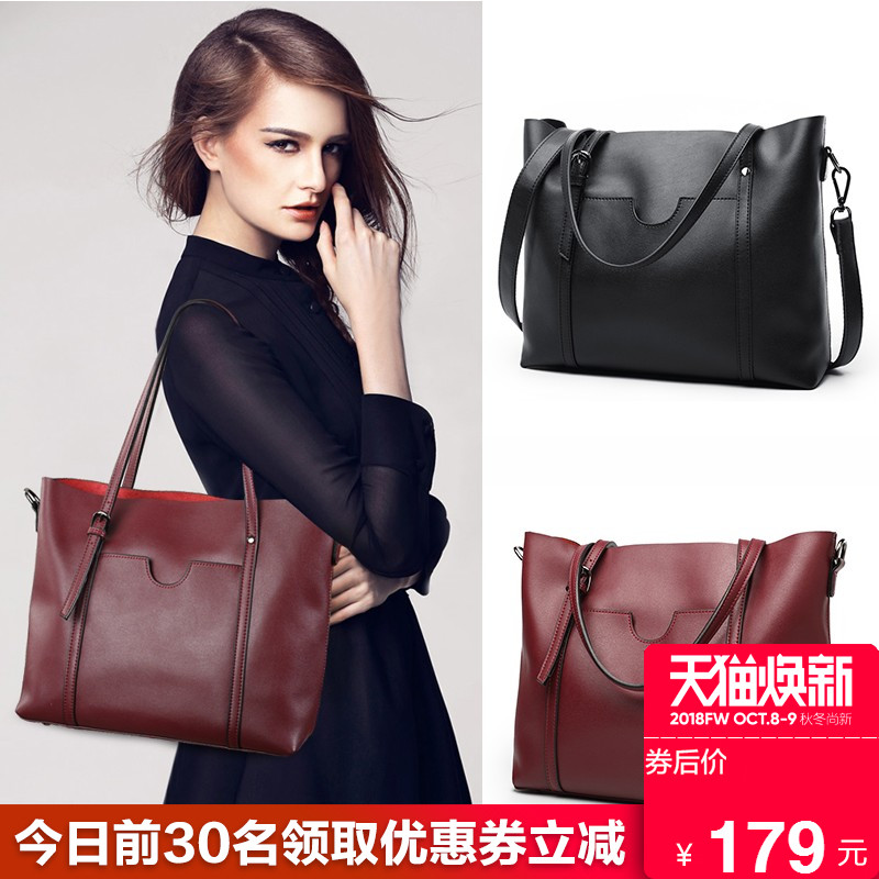 Moniffen bags 2019 new fashion leather ladies bags fashion cattle leather single shoulder inclined bag handbag ladies