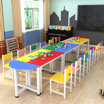 Kindergarten color learning table combination students cram school training remedial classes desks and chairs classroom art painting table