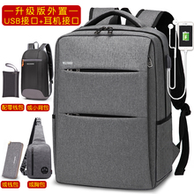 Business backpack men's backpack Korean Trend travel leisure female middle school students schoolbag simple fashion computer bag