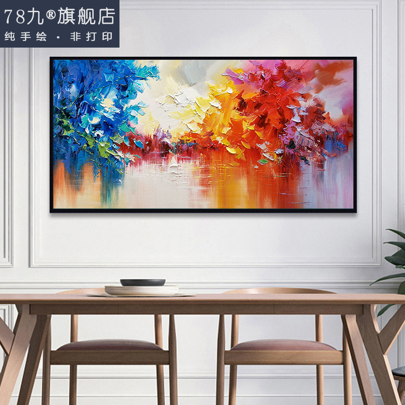 789 Pure Hand-painted Landscape Oil Painting Nordic Restaurant Decoration Painting American Living Room Knife Painting Pure Hand-made Oil Painting Customization