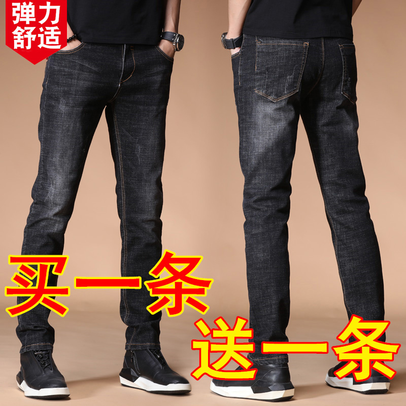 Spring and autumn long pants men's fashion jeans men's 2019 new relaxed straight tube fashion brand Korean version