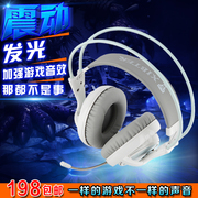 The head mounted light Internet Gaming Headset Microphone Headset with 7.1 bass vibration CF