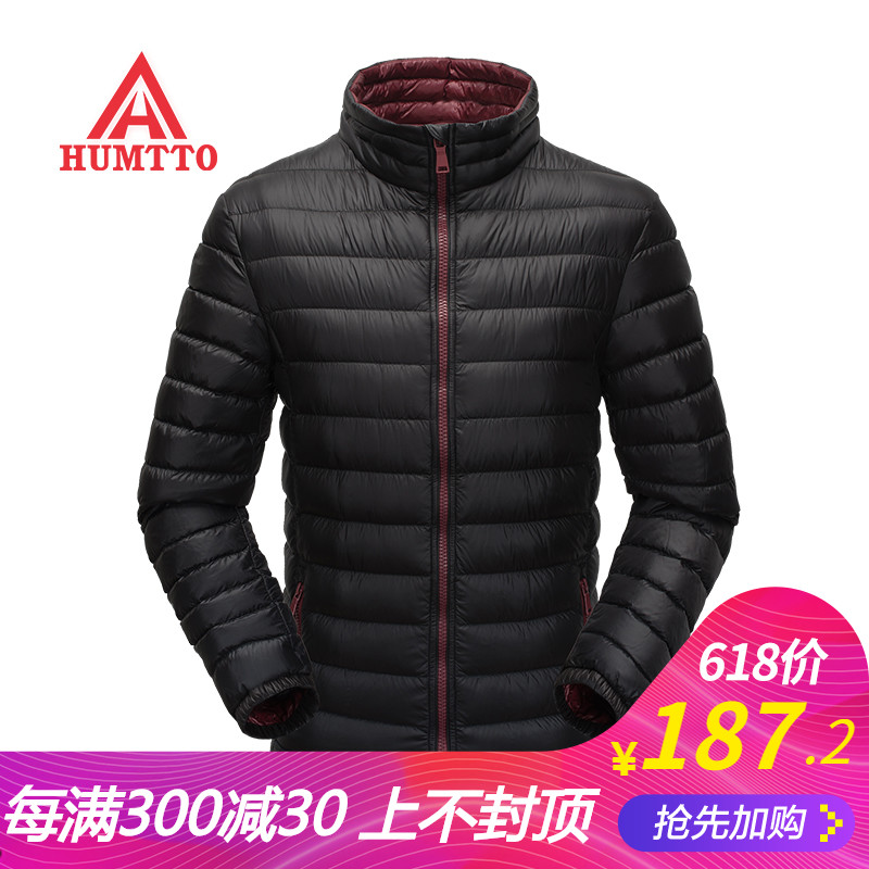 [The goods stop production and no stock]United States way winter outdoor climbing down jacket male large yards thick warm Slim down jacket coat female