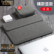 Apple Air11 12 notebook computer bag Macbook bag mac13.3pro15 13 inch protective sleeve 14