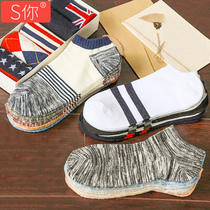 Socks mens cotton socks socks socks socks short tube deodorant thickening autumn and winter sweat low contact boys men socks tide