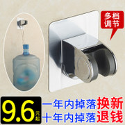 Shower bracket free punch fixed base suction type rain shower shower nozzle accessories sun flower