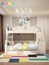 Childrens bed two-tier bed bunk bed bunk wooden bed modern American-style child-bed double multi-function combination bunk bed