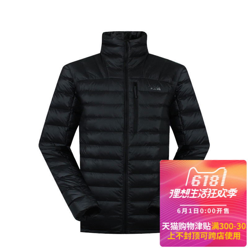 [Classic] Fall and Winter The North Face Down Garment for Men 700 Peng 800 Peng 2UBE/35E8