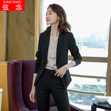 Suit Suit Women's New Autumn Fashion Style 2019 Formal British Black Suit Workwear Professional Clothing