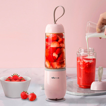 Винни Портативная соковыжималка для домашних мини-фруктов мини-фритюрница для приготовления пищи электрическая электрическая сетка Красная чашка для соковыжималки