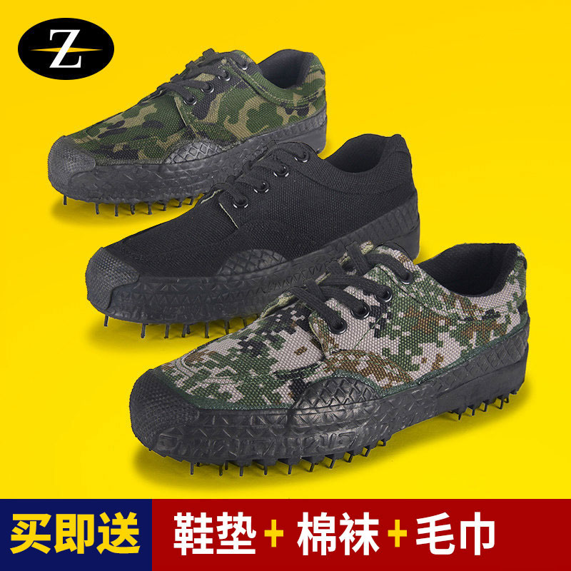 Zhengguoyou Military Training Camouflage Shoes Men's Military Shoes Labor Protection Liberation Shoes 07 Training Shoes Air-permeable and Wear-resistant Canvas Rubber Shoes