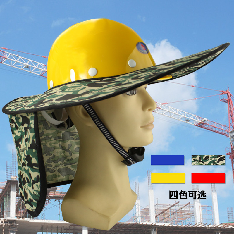 Safety helmet, summer breathable sunscreen sunshade with helmet construction site construction engineering outdoor labor protection sun light male