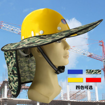 Sunscreen Safety Cap Sunshade Cap Corner Sunshade Panels Sunshade Cap Construction Site Labor Protection Sunshine Male