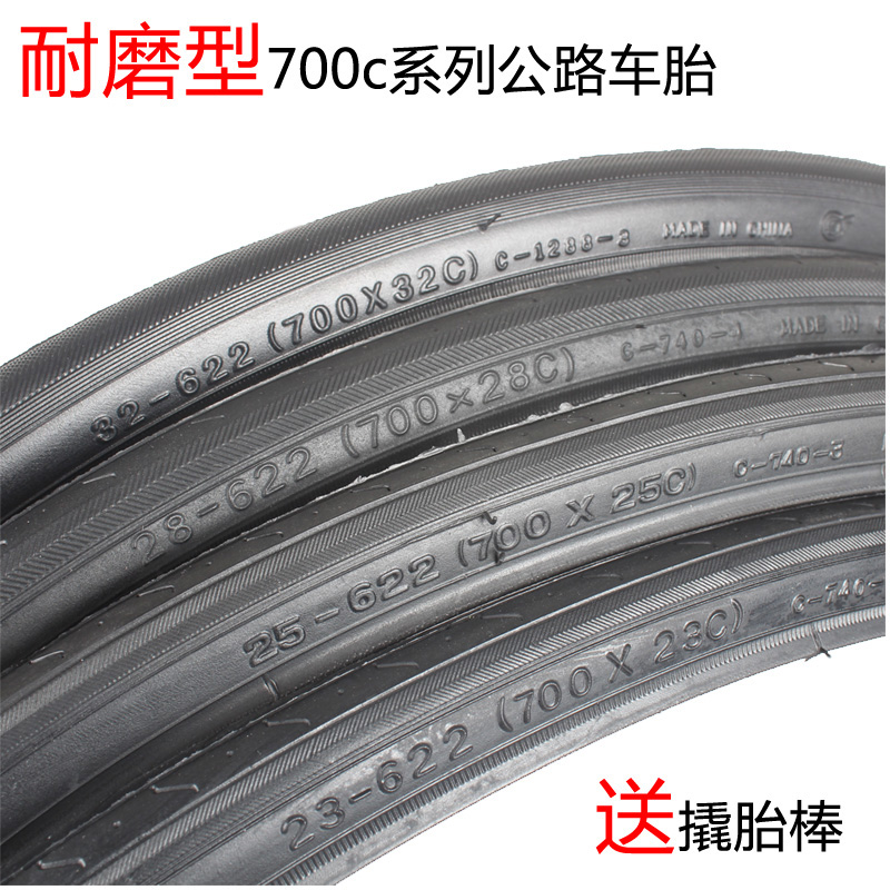 Bicycle head tire 700x28c32c road bike sports car dead fly tire tire inner tube inner belt