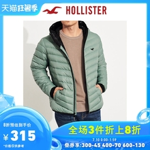 Hollister spring 2020 new lightweight down hooded thermal jacket men 302925-1