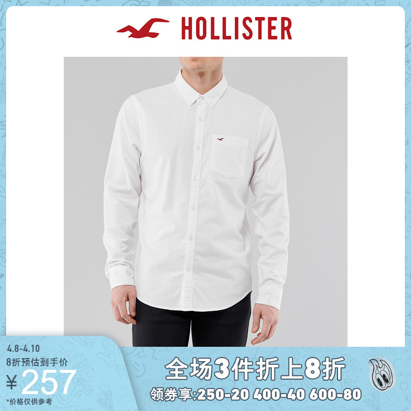 Hollister spring 2020 new elastic Oxford slim shirt men's 304418-1